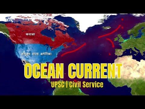 Edunguru UPSC(IAS) GEOGRAPHY, Hindi (OCEAN CURRENT)Demo Video