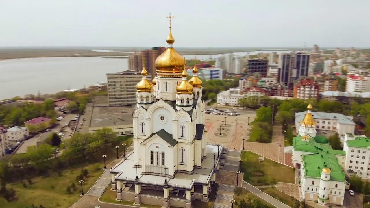 Спасо - Преображенский кафедральный собор