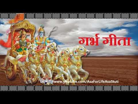 Video - Garbh Geeta in Hindi