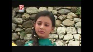 Surma Sarela Garhwali Song with subtitles in hindi