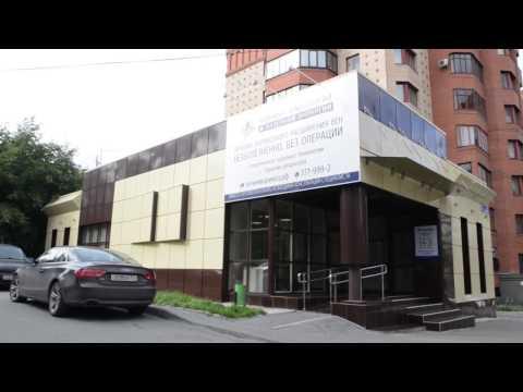 Отделение проктологии в Клинике флебологии и лазерной хирургии.