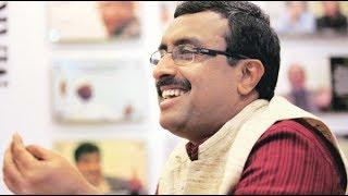 Assam: Ram Madhav, BJP & AGP Join Hands To Contest In 2019 Lok…