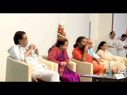 Yog Kendra Inauguration Ceremony | Deenanath Mangeshkar Hospital, Pune | 23 Jan 2017 (Part 3)
