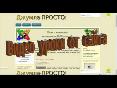Сделай сайт на Joomla 3  2 Скачиваем денвер 3