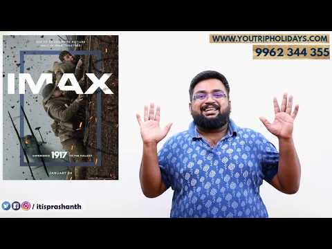 1917-review-by-prashanth