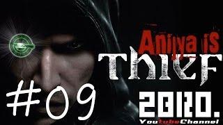 #9【FPS】兄者の「THIEF(シーフ)」【2BRO.】