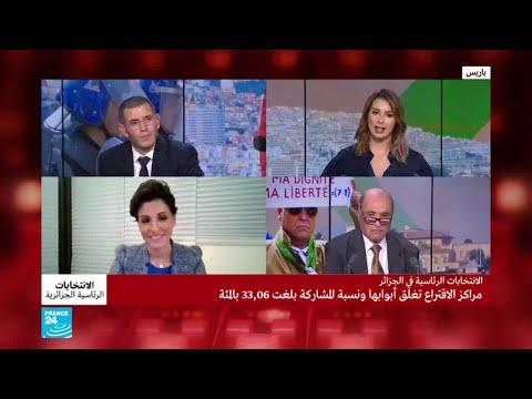 متى تكون الانتخابات الرئاسية لاغية في القانون الجزائري؟  - نشر قبل 12 ساعة