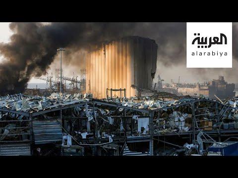 بعد انفجار بيروت.. 7 عناوين رئيسية في لبنان  - نشر قبل 8 ساعة