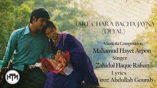 Tare Chara Bacha Jayna (Full Song)  | Tawsif Mahbub & Safa Kabir | Vicky Zahed | Tahsin N Rakib