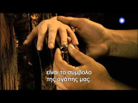Η ΚΑΤΑΡΑ ΤΟΥ ΔΑΧΤΥΛΙΔΙΟΥ (KINGDOM IN TWILIGHT) - trailer
