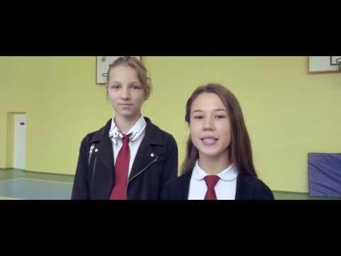 GoCamps - Cherkasy specialized school 17