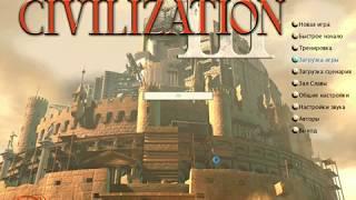 01 Civilization 3 classic. Начало начал: настроение, роскошь, наука!