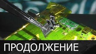 Емес зарядталады. Планшет Asus Memo Pad ME301(K001). Жөндеуді Жалғастыру
