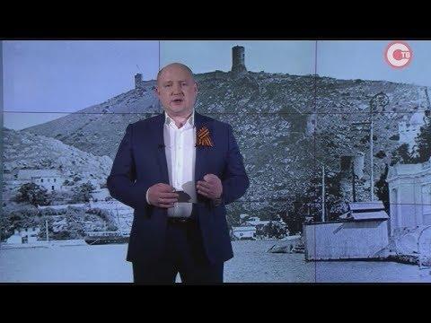 Михаил Развожаев провел видеоурок по истории Севастополя