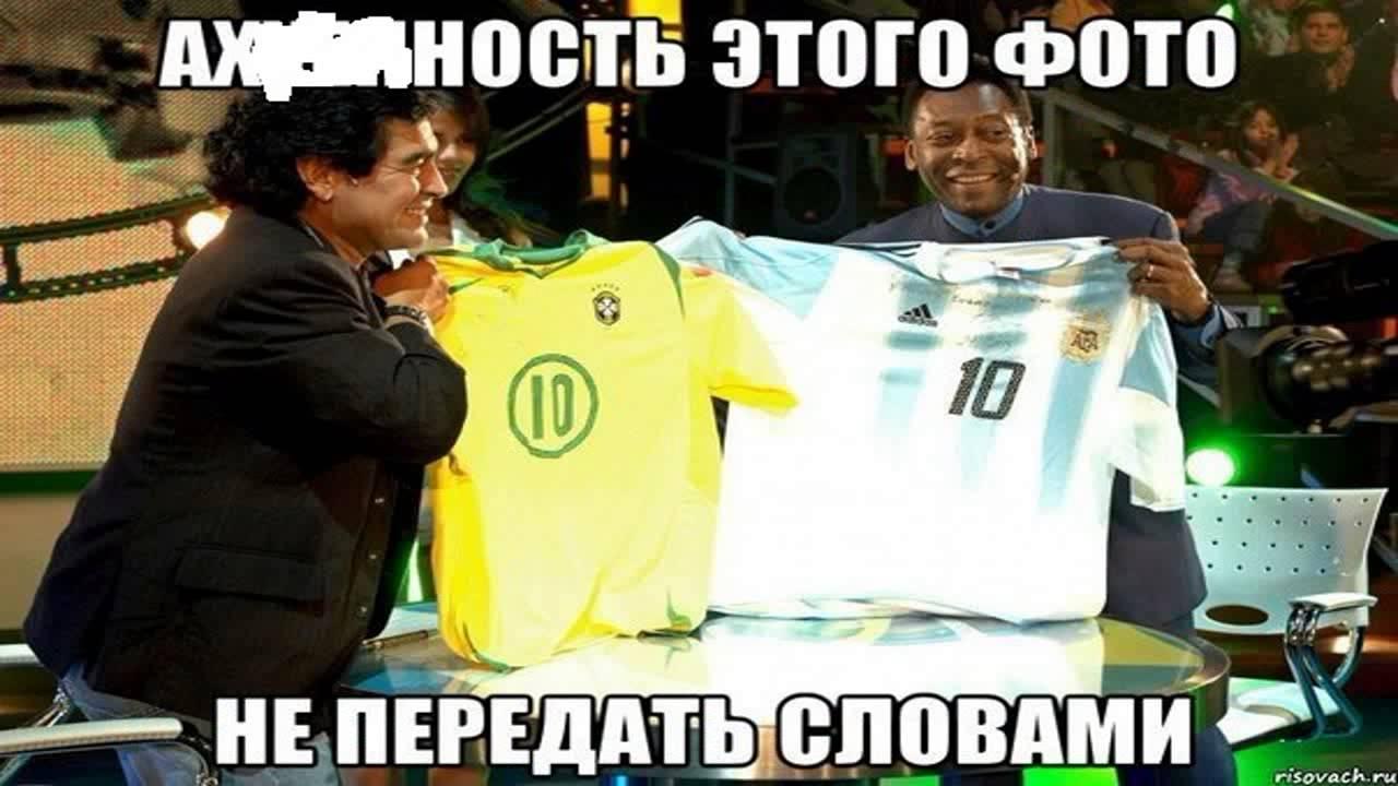 The Second Maradona - Sergen Yalcin - Skills and Top 20 Goals