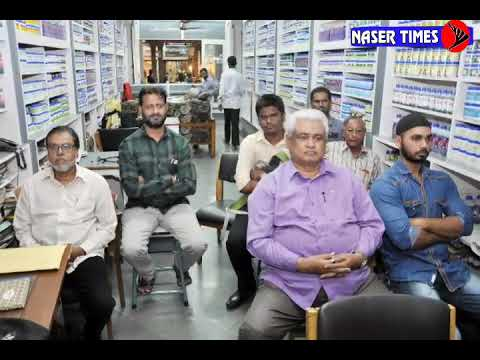 General Body Meeting of All India Small and Medium Newspapers Federation New Delhi