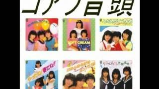 1984.09.05 発売 5枚目のシングル MYこれ!クション ソフトクリームに収...