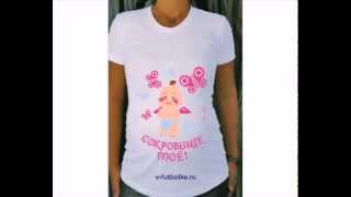 видео Интернет-магазин одежды для беременных и кормящих мам доставка в Москве и по России