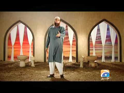 1 Ya Habibi Urdu By Junaid Jamshed Offical Video   YouTube
