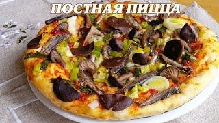Постная пицца. Постная пицца с грибами и шпротами