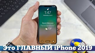 Iphone Xe а не Se 2  Droider Show 436
