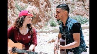 Saad Lamjarred - YKHALIK LILI (Lyrics) cover nour