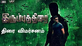 IrumbuThirai Movie Review | Tamil Review