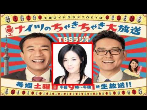 ゲスト「タレント・井森美幸」ナイツのちゃきちゃき大放送。