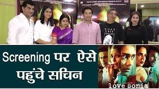 Sachin Tendulkar Attends Love Sonia's Special Screening; Watch Video | FilmiBeat