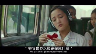 [FULL VIETSUB] NHỮNG NGÃ RẼ CUỘC ĐỜI - ĐẤU NGƯ - The Outsiders - 鬥魚 (bản điện ảnh 2018)