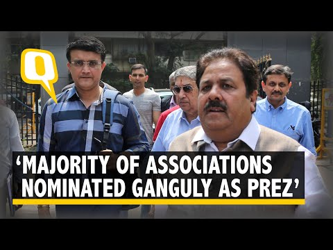 Sourav Ganguly Selected BCCI President, Announcement on 23 October: Rajeev Shukla | The Quint
