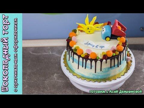 Шоколадный бисквитный торт с