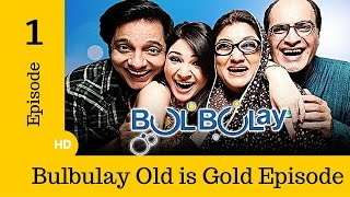 Bulbulay Episode 1 October 22, 2009