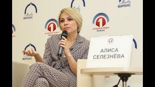Радиоведущая Алиса Селезнева в Первой Академии Медиа / Как стать ведущим молодежного радио