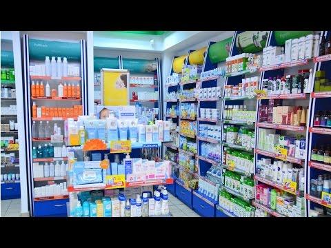 Curso Capacitação de Atendente de Farmácia e Drogaria - Organização de Farmácias
