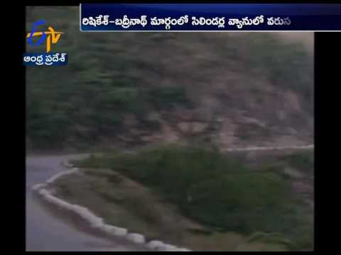 Multiple Gas Cylinder Explosions | on Rishikesh-Badrinath Highway | Watch