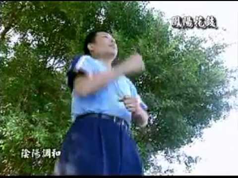 五行健康操 - YouTube五行健康操(吳德勝老師帶領學員隨著音樂示範) - YouTube