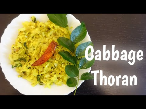 CABBAGE THORAN|KERALA SADYA|Celebrate #WithMe: OnamFood|ONAM SPECIAL