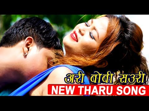 New Tharu Rap Song 2017/2074 | Ari Boby Sauri | By Keshav Raj Mahato |  Ft  Sunita, Anjila, Aman,Dev