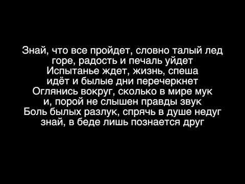 Тимур Муцураев - Жизни суета (Текст)