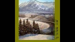 清川来吉 - JapaneseClass.jp
