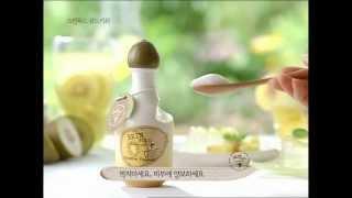Skinfood - Bộ dưỡng da Gold Kiwi Thumbnail