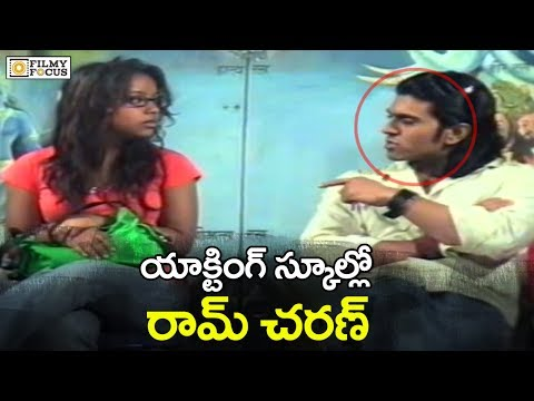 Ram Charan Unseen Video In Acting School - Filmyfocus.com