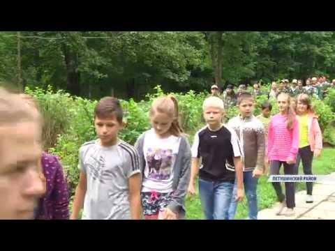 В лагере «Дружный» состоялась интерактивная игра «Россия - Родина моя»