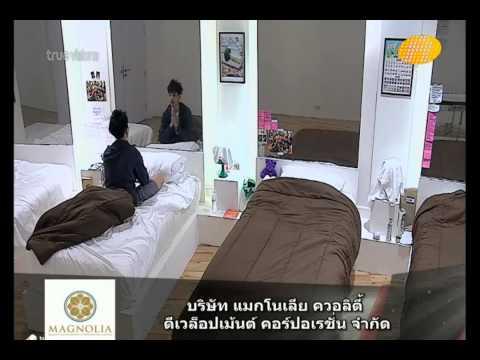 แม๊ค สวดมนต์+เขียนไดอารี่+นอน @ห้องนอนชาย  AF11 [HD]