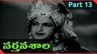 Narthanashala Movie Part 13/15 || N.T.Rama Rao, Savitri