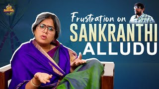 Frustration on Sankranthi Alludu | Frustrated Mother In Law | Latest Comedy Videos | Mee Sunaina