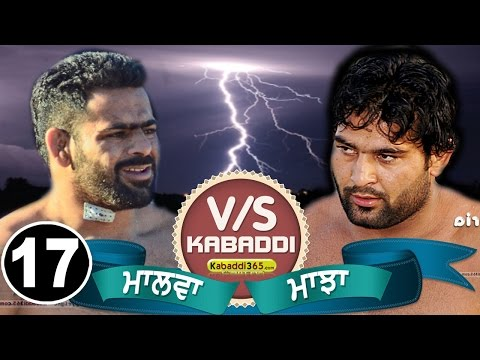 Malwa VS Majha  Best Kabaddi  Match Ever Played in Rommi (Ludhiana) By Kabaddi365.com