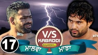 Repeat youtube video Malwa VS Majha  Best Kabaddi  Match Ever Played in Rommi (Ludhiana) By Kabaddi365.com