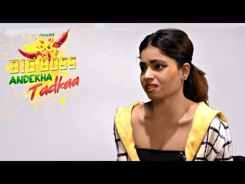 Bigg Boss 11 Andekha Tadkaa: Lokesh Exclusive Interview